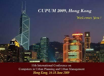 cupum2009